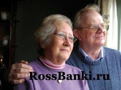 Ипотека для пенсионеров: насколько эффективна обратная ипотека?