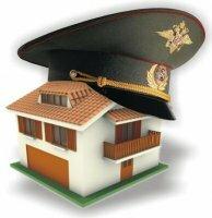 Военная ипотека в 2015 году