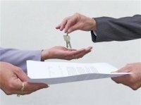 Как продать квартиру в ипотеке: основные варианты